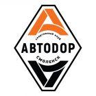 МФК ``Автодор`` Смоленск