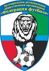 Белгородская Федерация Футбола