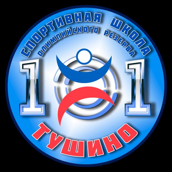 СШОР 101 Тушино