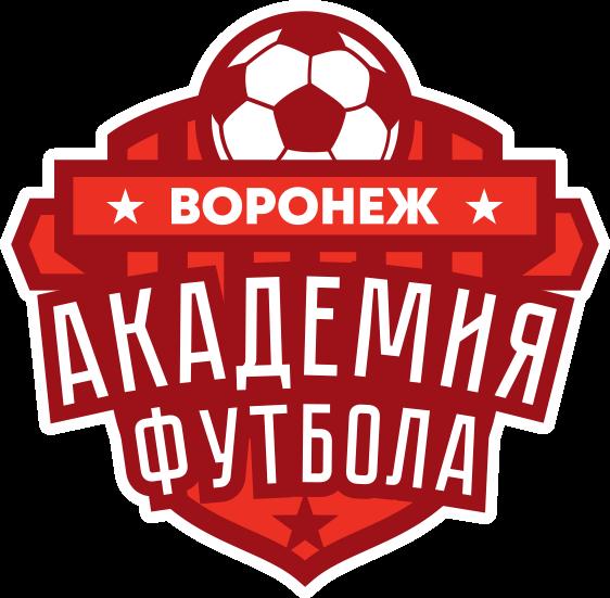 Академия Футбола Воронеж